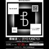 New Release/お知らせ