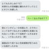 宮崎駿とスマートフォン