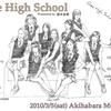 Gee High Schoolのおしらせ #Gee0305