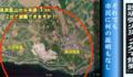 まさに島を「捨て石」とする74年前のやり方 - 陸上自衛隊が地対空地対艦ミサイル弾薬庫を島に持ってくる