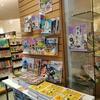 横浜在住者にはそそる書棚でした。