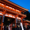 【総まとめ編】祇園祭 宵宮祭 御霊移しの儀 7月15日