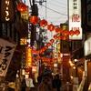 東京旅行6日目・横浜で日産本社グローバルギャラリーと中華街を散策!
