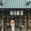 日本の男尊女卑の起源は江戸時代にある【かわいいや大和撫子は美の領域にまで昇華された差別思想】