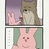 「砂岡さんVSスキウサギ」