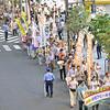 新宿から安倍政治にサヨナラを! 8.1新宿ピースウォーク&表現の自由を守ろう