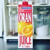 【100%ストレート果汁】ブラッドオレンジジュース