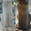 狛犬「荒川神社」