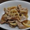 【レシピ】レンコンと豚肉の甘酢あんかけは簡単なのにめちゃウマ!実家で作っても評判良かった!