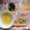 離乳食 中期 70日目 2回目 鮭とブロッコリーのポテトサラダ