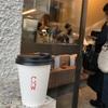 蔵前の自家焙煎コーヒー「Coffee Wrights」から相変わらず良い香りが漂ってきます