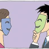 愛情ゼロでも離婚しない!「仮面夫婦」と噂されている有名人
