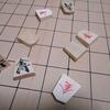 まわりくどい将棋(アレンジまわり将棋) 新しい遊び方