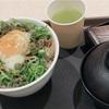 牛丼と中国人
