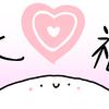 フリーイラスト素材「大福」 pt.03