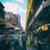 基隆で線麵を食べた後、台北に移動して雞肉飯を食べてきた!