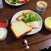 妹嫁の宇宙食〜いつも多いと怒られる朝食〜