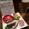 【高知 ひとり飲み】豚バル「デュロック」カウンター8席