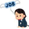 雇用保険いつからもらえる?失業給付を早くもらう事例。