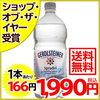 ゲロルシュタイナー箱買いニスト向け最新情報:2012/2/9時点