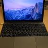新型MacBookを使ってみて