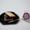 【出雲のお土産】スサノオとのご縁をお土産に!!須佐の地で愛される伝統のお菓子