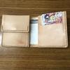 財布を作り直しました。