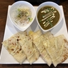 『Spice Art(スパイス アート)』インド創作料理のお店に行ってきたわ!【宮城県仙台市青葉区上杉】