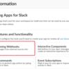 Slack の Webhook URL の取得手順