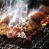 【オススメ5店】松江(島根)にある鶏料理が人気のお店