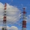 東京電力の電気料金は全国で二番目に高い!関東の人は今すぐ電力会社を乗り換えよう!