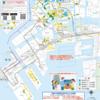 #596 中央区臨海部を中心にハザードマップをみる