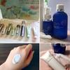ライター業で美容系を書くことが多いので、化粧品のサンプルが多い