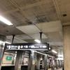 大阪メトロ谷町線の天王寺駅の大阪メトロ仕様の案内板の1つです!