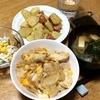 焼きそば・腸が喜ぶごぼうと人参のキムチ炒め・親子丼