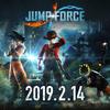 ジャンプフォースが2019年2月14日に発売決定! Amazonで予約開始!店舗別・早期購入特典もあるぞ!
