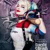 【映画】-8 『スーサイド・スクワッド』 DC好きのDC好きによるDC好きのための映画