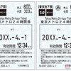 東京メトロは全線定期券1ヶ月を買うより24時間券を毎回買う方が安い場合がある