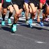 東京オリンピック マラソン出場権獲得レース「MGC」とは