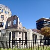 世界遺産 広島厳島神社と原爆ドーム