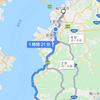 第40回館山若潮マラソン