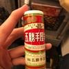 【北海道】函館の隠れたグルメ?五勝手屋羊かんを食べてみた
