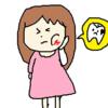 根幹治療した歯が痛い・・・緊急歯医者は電話するより駆け込むべし