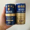 【本日の一杯】BOSS自販機限定「ファイブスターブレンド」と「トリプルブレンド」飲み比べしてみた!!