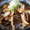 冷たい肉そばを食べるならココ!山形県東根市にある肉そばのお店「はんよう」