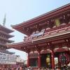 浅草浅草寺にもっとも近い場所に建つタワーマンション「浅草タワー」