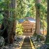 パパの夏休み ‐永平寺、そして帰宅‐