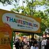 タイ・フェスティバル2015@代々木公園〜やっぱり勝負は開始後90分!〜