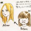 百田尚樹さんの小説を読んで、背中がすっと寒くなりました。