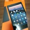 破格の 10inch タブレット 新型Kindle fire HD 10(第7世代) を買いました